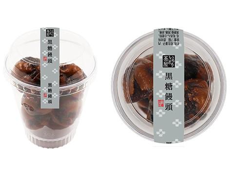 黒糖饅頭(7)