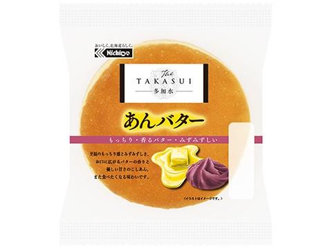 The Takasui あんバター