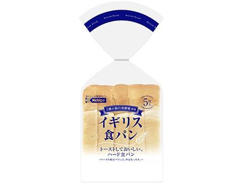 イギリス食パン(5)