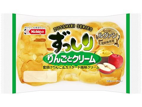 ずっしり りんごとクリーム