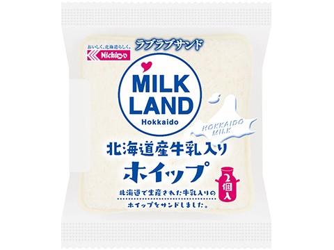 ラブラブサンド 北海道産牛乳入りホイップ