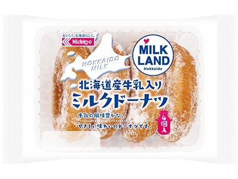 北海道産牛乳入りミルクドーナツ(4)