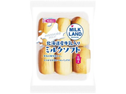 北海道産牛乳入りミルクソフト(6)