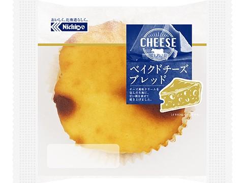 ベイクドチーズブレッド