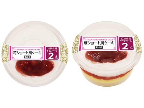 苺ショート風ケーキ