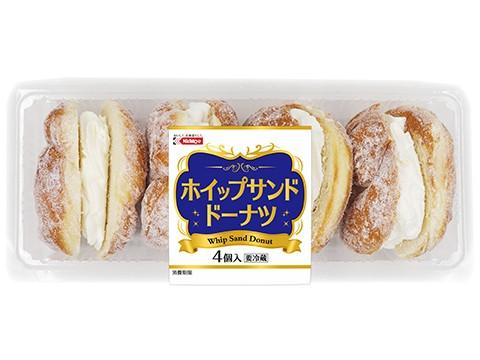 ホイップサンドドーナツ(4)