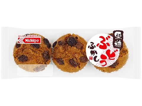 黒糖ぶどうふかし(3)