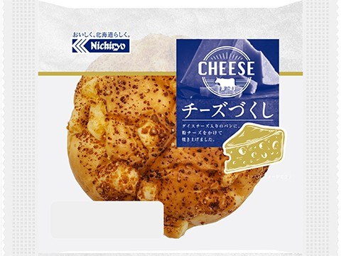 チーズづくし