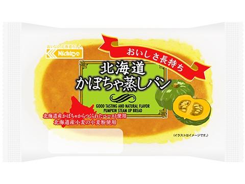 北海道かぼちゃ蒸しパン