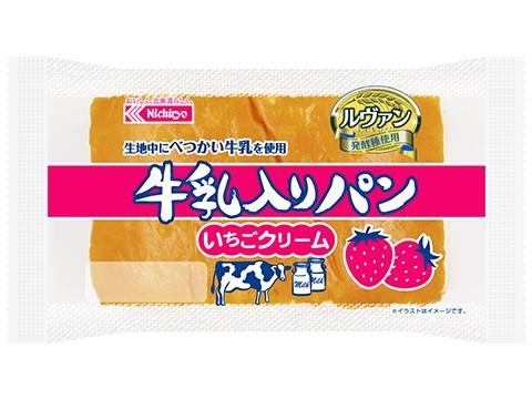 牛乳入りパン いちごクリーム
