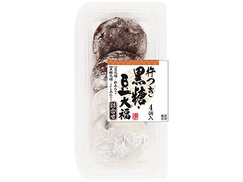 杵つき黒糖・豆大福詰合せ(4)