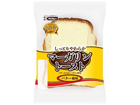 マーガリントースト(バター風味)