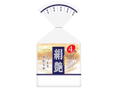 絹艶(4)
