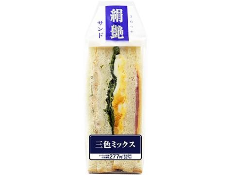 絹艶サンド 三色ミックス