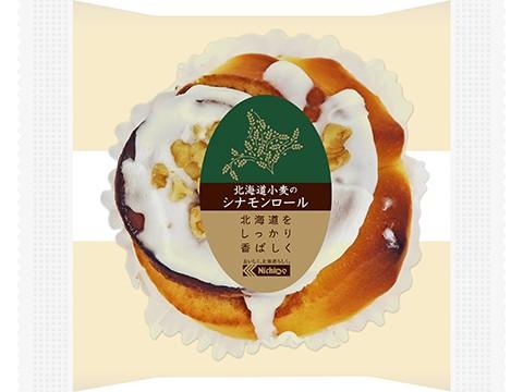 北海道小麦のシナモンロール