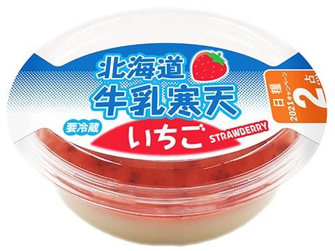北海道牛乳寒天 いちご