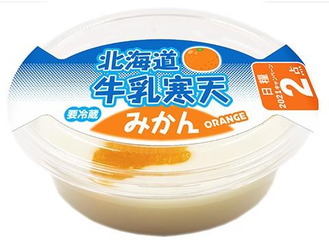 北海道牛乳寒天 みかん