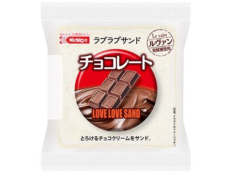 ラブラブサンド チョコレート