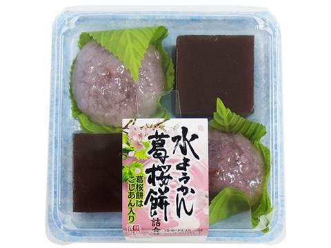 水ようかん・葛桜餅詰合せ(4)