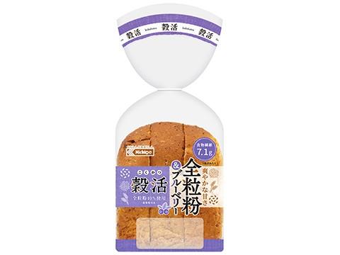 穀活 全粒粉&ブルーベリー(3)