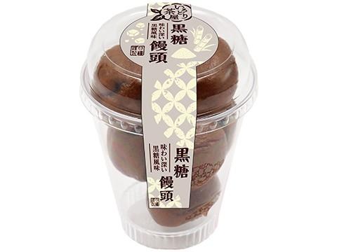 黒糖饅頭(6)