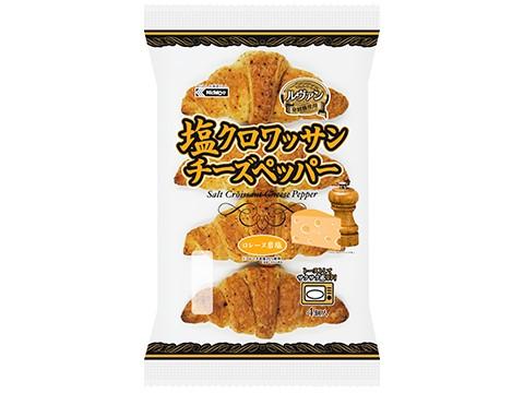 塩クロワッサン チーズペッパー(4)