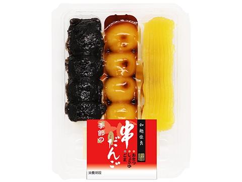 季節の串団子 (おさつ・醤油・ごま)(3)