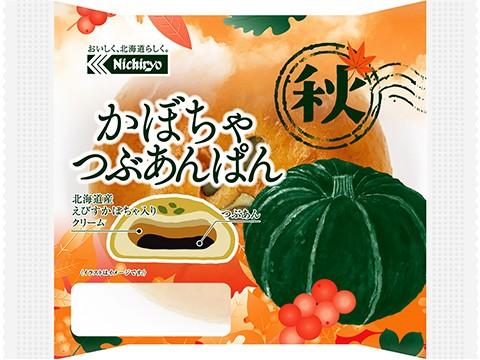 かぼちゃつぶあんぱん