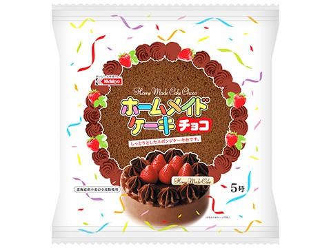 ホームメイドケーキチョコ5号