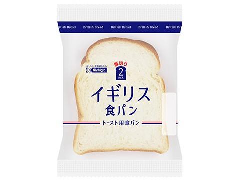 イギリス食パン 厚切り(2)