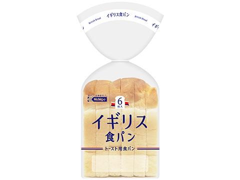 イギリス食パン(6)