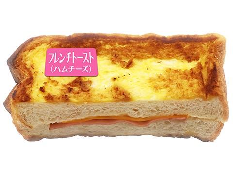 フレンチトースト ハムチーズ