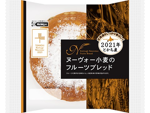 ヌーヴォー小麦のフルーツブレッド