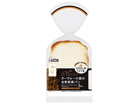 ヌーヴォー小麦の全粒粉食パン(3)