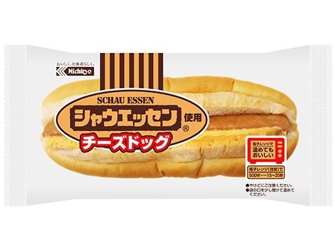 シャウエッセン®使用チーズドッグ