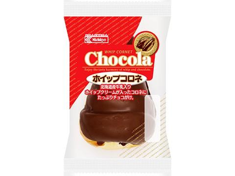 チョコーラ ホイップコロネ