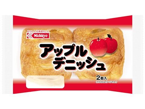 アップルデニッシュ(2)